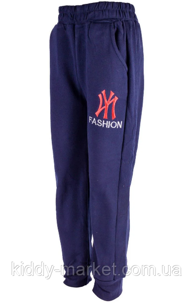 Спортивные штаны на меху детские для мальчика  ,140-146