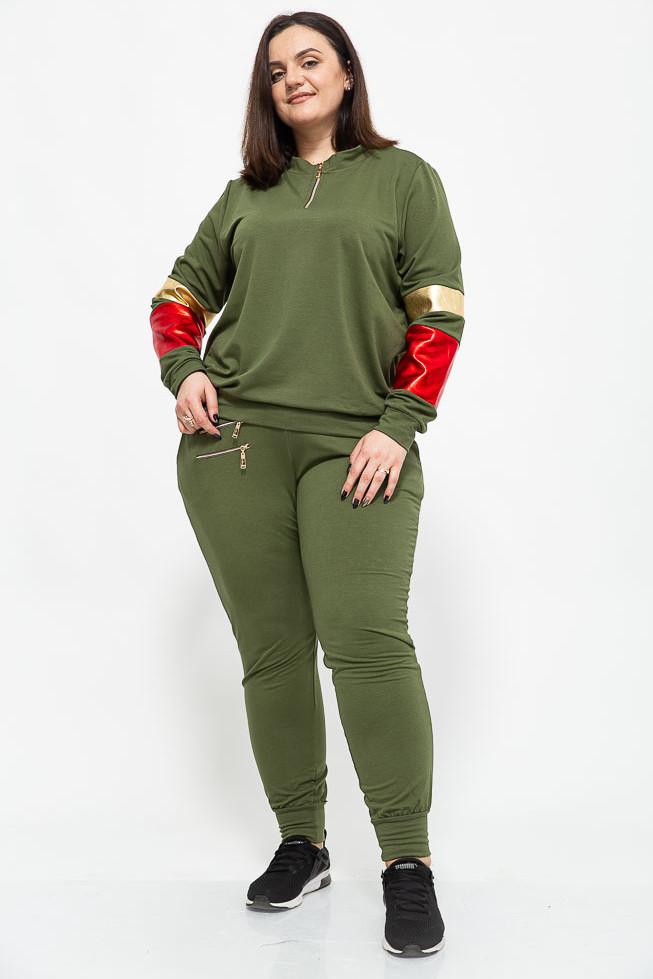 Спорт костюм женский 104R115 цвет Хаки