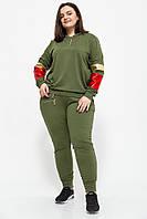 Спорт костюм женский 104R115 цвет Хаки, фото 1