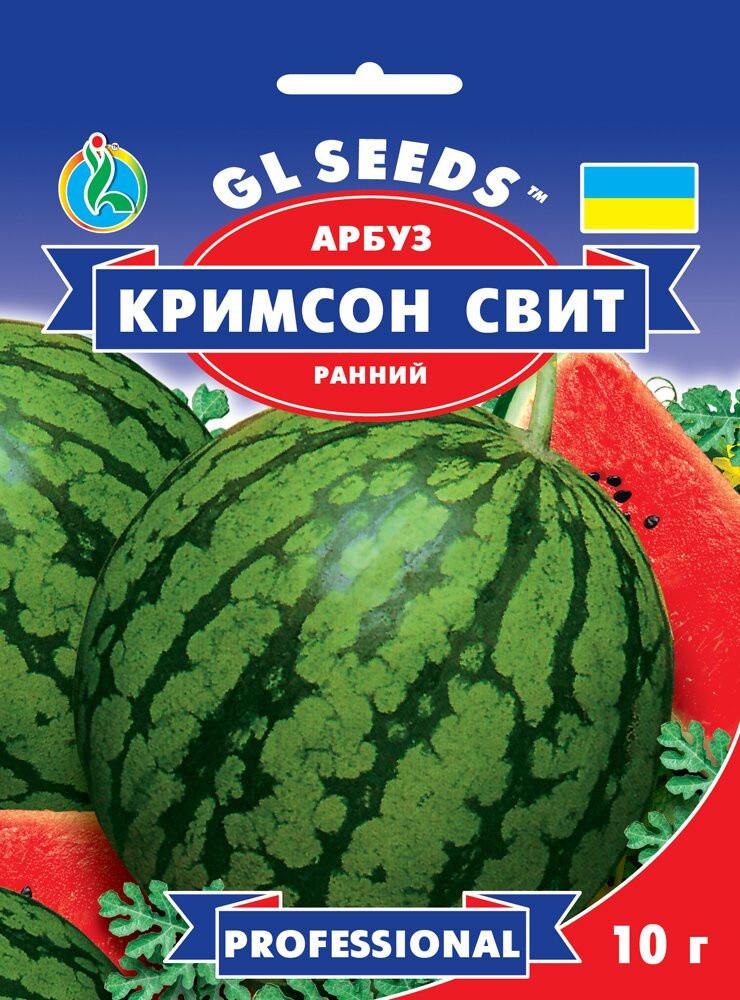 Семена Арбуза Кримсон Свит (10г), Professional, TM GL Seeds