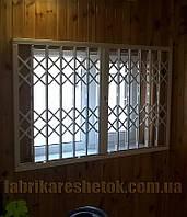 Решетки раздвижные на окна Шир.1500*Выс1200мм