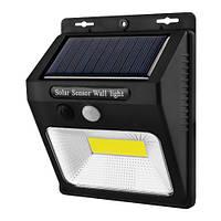 Настенный уличный светильник YX-618/566-COB, 1x18650, PIR+CDS, солнечная батарея
