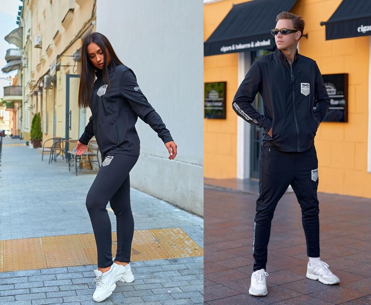 Парный спортивный костюм, для него и нее, мужской и женский. Ткань: дайвинг+плащевка.