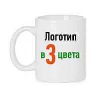 Печать на чашках, нанесение логотипа (деколь) 3 цвета