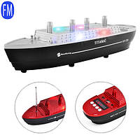 Колонка Titanic HY-T20 с фунцией радио, TF-card, USB