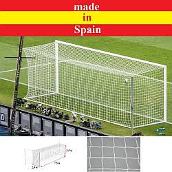 Профессиональная сетка для футбольных ворот 7,5х2,5х2х2 м. (шнур 5,5 мм., Испания)