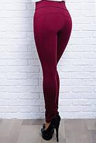 Модные женские  утягивающие джеггинсы-леггинсы в 5-ти цветах  с 42 по 70 размер, фото 3
