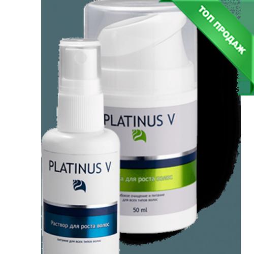 Platinus V Professional - для росту волосся