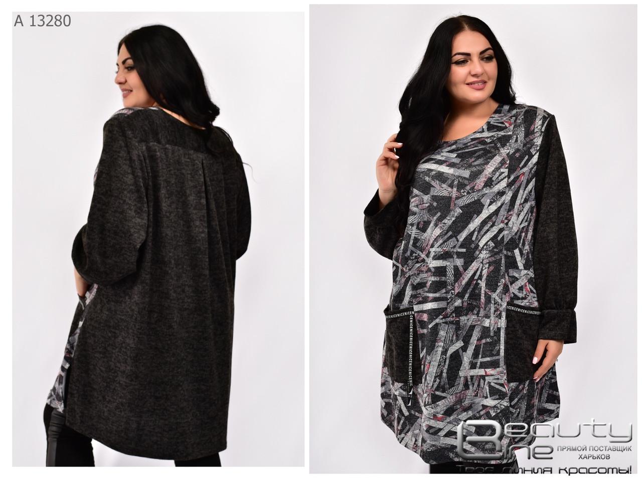 Длинная тёплая женская туника с карманами батал с 72 по 76 размер