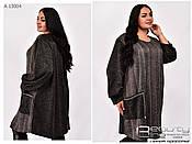 Длинная тёплая женская туника с карманами батал с 72 по 76 размер, фото 3