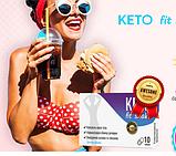 KETO fit shake  - капсулы для похудения, фото 2