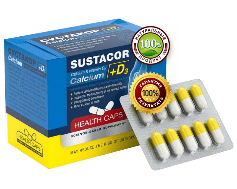 Сустакор (Sustacor) капсули для від болю і набряків в суглобах