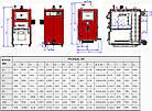 Котел РЕТРА-4МCombi-40 кВт з ручим заватаженням твердопаливний, фото 10