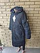 Куртка женская зимняя на холлофайбере OUISIHAN, фото 2