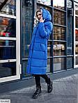Пальто женское, фото 2