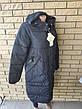 Куртка женская зимняя на холлофайбере OUISIHAN, фото 5