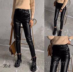 Женские брюки из эко-кожи на флисе