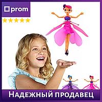 Игрушка летающая фея. Лучший подарок для вашего ребенка!