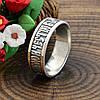 Серебряное кольцо с золотом вес 3.48 г размер 20.5, фото 2