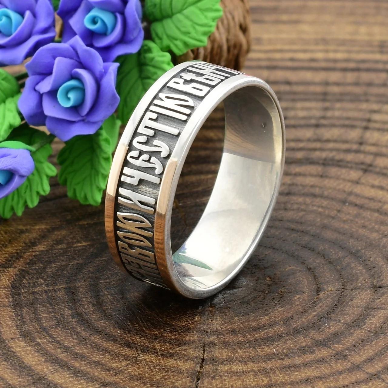 Серебряное кольцо с золотом вес 3.48 г размер 20.5