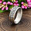 Серебряное кольцо с золотом вес 3.48 г размер 20.5, фото 4
