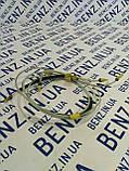 Трубки пневмопідвіски Mercedes S212 A2123271245, A2123270745, фото 2