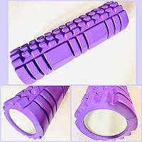 Роллер массажный (Grid Roller) для йоги, пилатеса сиреневый   45*14 см, фото 1