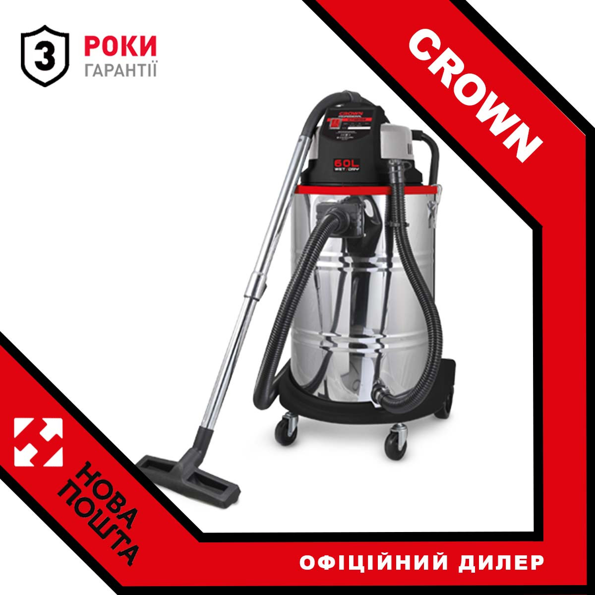 Пилосос Crown CT42028