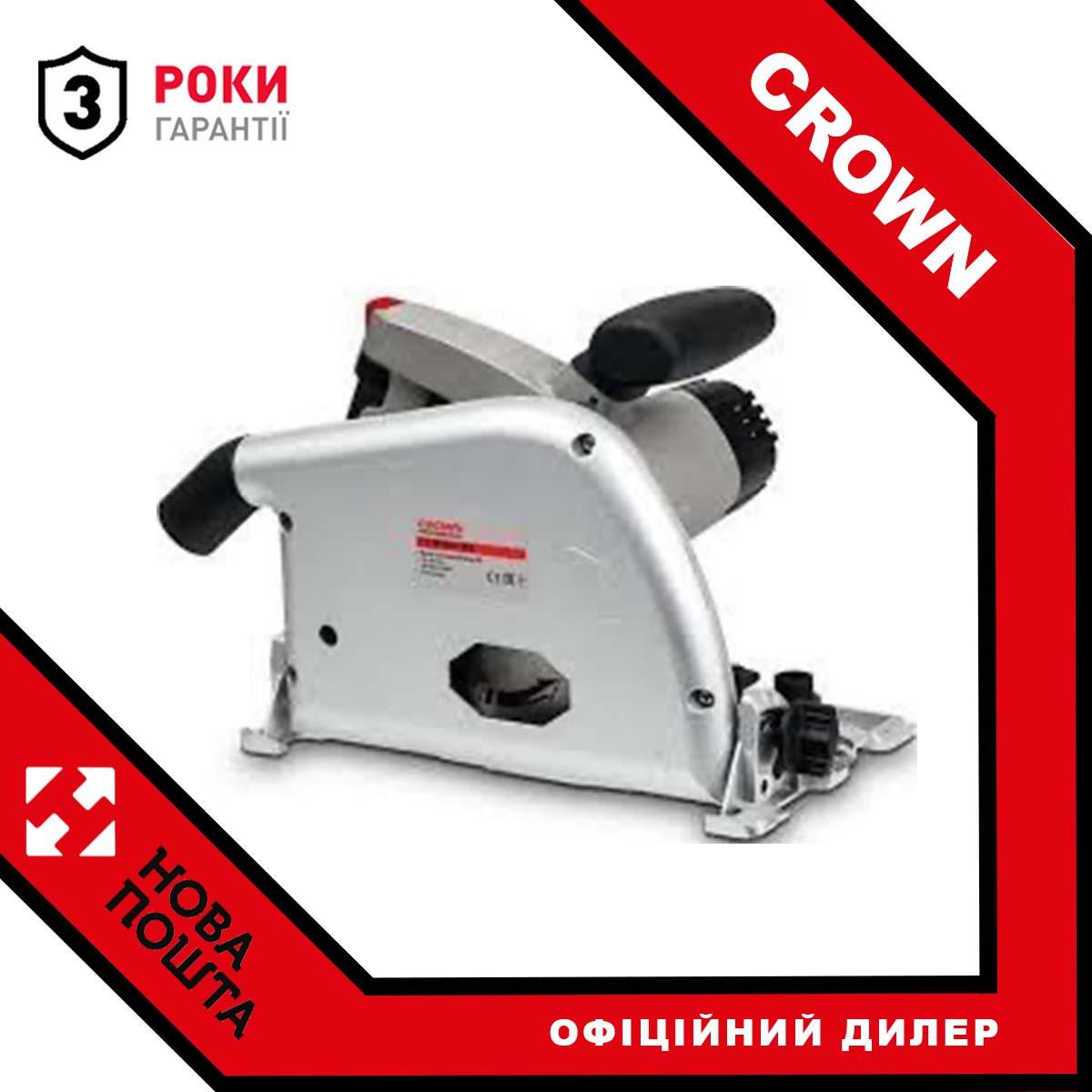 Погружная дисковая пила Crown CT15134-165