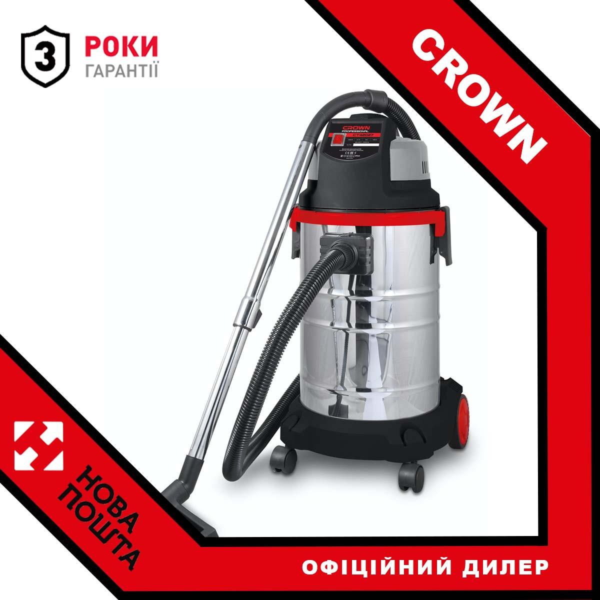 Промисловий пилосос CROWN CT42027