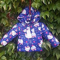 """Демисезонная курточка для маленьких девочек """"Льоля"""" принт Хелло Кити 74 80 92"""