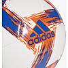 Футбольный мяч Adidas Capitano Club (5) FT6599, фото 2
