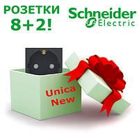 Розетка з з/к зі шторками антрацит Unica New Schneider Electric NU305754 10 за ціною 8 шт