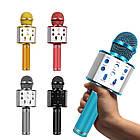 Караоке-микрофон, беспроводной Bluetooth микрофон WS-858