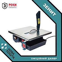 Плиткорез электрический Зенит ЗЭП-800 (843868)