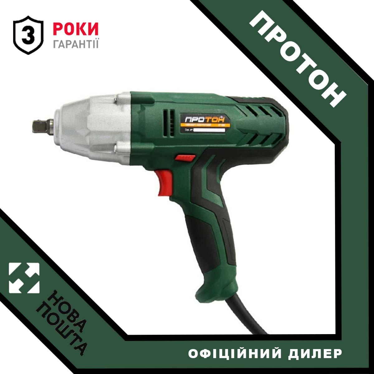 Гайковерт електричний Протон ЕГ-980