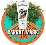 Carrot Mask Hendel - морквяна маска, фото 3