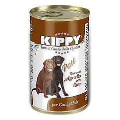 Паштет Kippy Dog для собак с ягненком и рисом, 1250 г