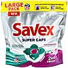 Капсулы для стирки Savex Super Caps 2in1 Fresh, 25 шт