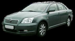 Avensis 2 2003-2009