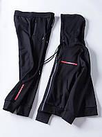 Спортивный костюм Prada мужской (Прада) арт. 104-36