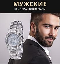 Чоловічі годинники Naviforce