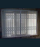 Решетки раздвижные на окна Шир.2200*Выс1550мм