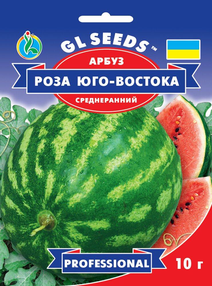 Семена Арбуза Роза Юго-востока (10г), Professional, TM GL Seeds
