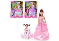 Кукла с дочкой на пони кукла семья высота 29 см Defa 8077