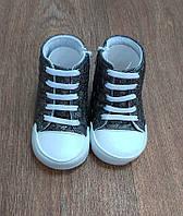 Ясельные стеганые ботиночки Турция,интернет магазин,обувь для новорожденных Турция