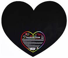 """Крейдяний стікер з клейкою поверхнею """"Серце"""", 49 * 42 см, 1 шт."""