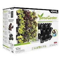 Подвесной модуль для растений Aquae «Versa Garden» 56 x 56 см
