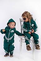 Е126/2 Детский спортивный костюм на флисе
