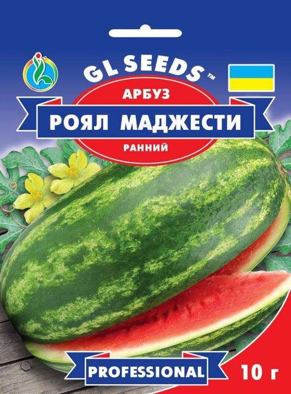 Семена Арбуза Роял Маджести (10г), Professional, TM GL Seeds